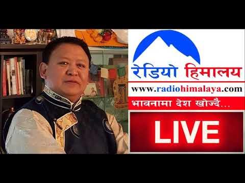 Interview with social activist Raj Kumar Bista 24 April 2020 Radio Himalaya by Buddhi Bishokarma