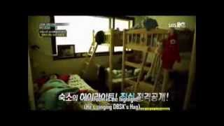 [eng sub] 방탄소년단 bangtan waking up (dorm reveal!!)
