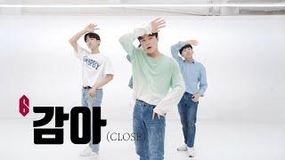 AB6IX (에이비식스) '감아 (CLOSE)'  | 커버 댄스 DANCE COVER GB ACACDEMY Audtion Class | K-POP