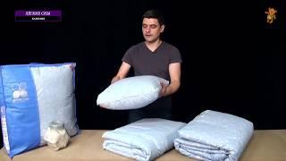 Подушки и одеяла Легкие сны коллекция Камелия - обзор