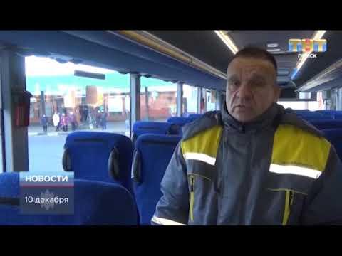 ТНТ-Поиск: Водитель Клинской автоколонны задержал дебошира в автобусе