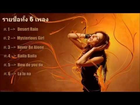 DJRNSR - รวม 6 เพลงฮิต  Vol 2