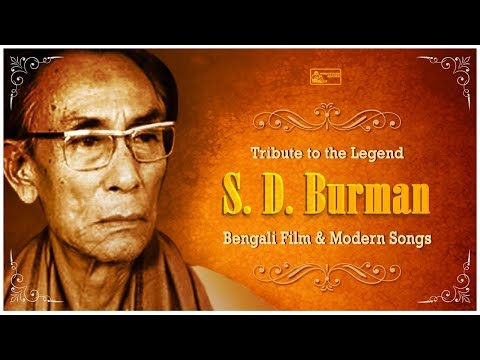 Best Of SD Burman | Old Bengali Songs | Hit Songs Of Kumar Sachin Deb Burman | Tribute to S.D.Burman