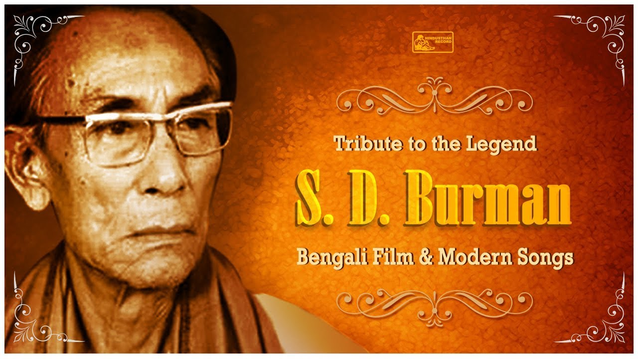 hits of s&d burman songs