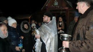 Крещенская ночь в Белом Колодце. Новозыбковский район, 18-19 января 2017 г.
