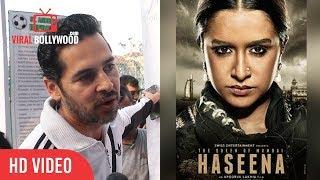 Dino Morea About Haseena Parkar Trailer | Siddhanth Kapoor