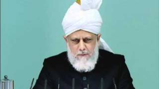 Friday Sermon: 18th February 2011 - Part 1 (Urdu)