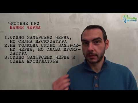 Видео Методи за отслабване