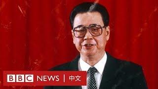 李鵬(1928-2019):備受爭議的中國前總理- BBC News 中文 | 六四 | 天安門
