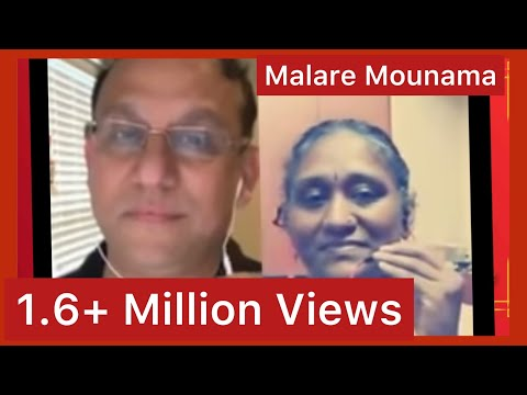 Malare Mounama - sung with  Ranjani Babu