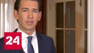 'Факты': Австрия отказала Трапму. От 21 февраля 2019 года (20:30) - Россия 24