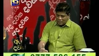 Ada Dawasa - Interview with Ajith Mannapperuma - 19th October 2015