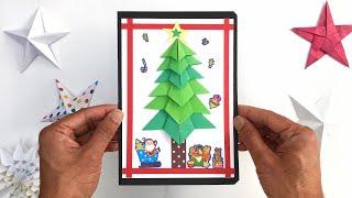 Christmas Tree 🎄 Card - DIY Tutorial by Paper Folds - 962
