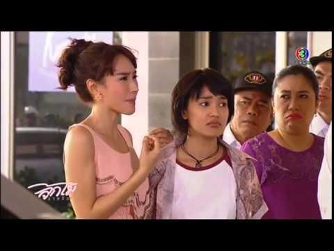 Look Mai Lai Rak Archives - ThaiLakornVideos com