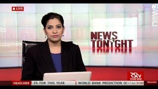 English News Bulletin – Apr 17, 2018 (9 pm)