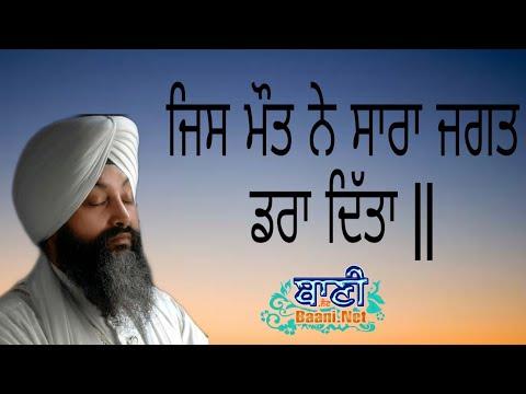 Bhai-Tejinder-Singh-Ji-Khanne-Wale-Akj-Kirtan-2020