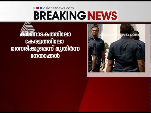 Decision tomorrow on Rahul Gandhi's candidature in Wayanad