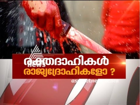 Shuhaib was attacked in jail by the CPM prisoners | Asianet