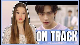 "Download lagu Stray Kids ""Mixtape: On Track (바보라도 알아)"" MV REACTION | Lexie Marie"