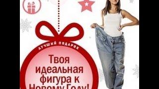 Как протекает АНГЛИЙСКАЯ диета / сложности и нарушения