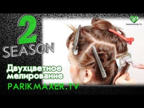 Как покрасить волосы ярко ТОНИКОЙ без осветления/ сплит окраска/ How to: Dye Split hair ✂