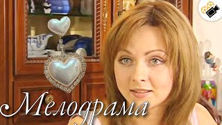 ТАКОЙ ФИЛЬМ ВЫ ТОЧНО НЕ СМОТРЕЛИ Об Этом Лучше Не Знать Русские мелодрамы фильмы про любовь