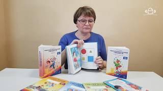 Нищева Н.В. Развитие математических представлений у дошкольников с ОНР