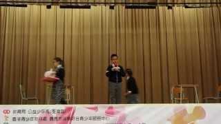 CYC Amazing Teens 戲劇表演: 我優勝?還是你更優勝?