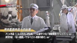 千葉繁インタビュー 千葉繁 検索動画 2