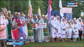 видео В июле в Евпатории состоится Международный фестиваль «Земля. Театр. Дети» » Первый Крымский