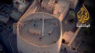 قلعة الشهباء - نزوى عمان