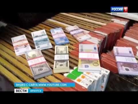 В России могут запретить сувенирные деньги «Банка приколов»
