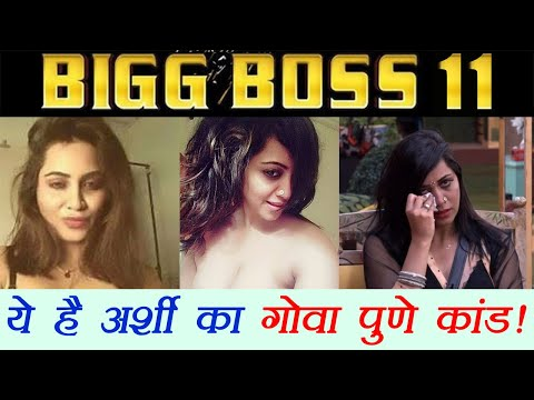 Bigg Boss 11:Arshi Khan GOA PUNE SCANDAL was Fake, Know the full details  | FilmiBeat