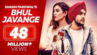Download Hauli Hauli Bhul Javange - Sanam Parowal ( Official Video ) - Tru Makers - Latest Punjabi Songs