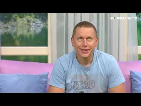 Сергій Денисенко про підкорення Монблана. Ранок на Тисі (16.08.2019)