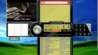 Аренда Караоке Evolution Pro(Арнеда прокат Karaoke Evolution Pro http://zakazdj.ru/karaoke_evolution., 2013-01-26T16:58:20.000Z)