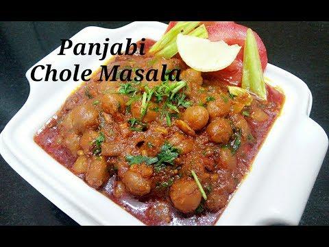 Restaurant Style Chole Masala-Panjabi chole Masala-richa's recipe-richa's-vegetarian rasoi