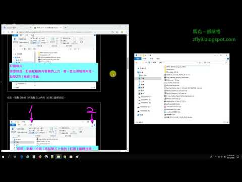 [Win 10] 檔案總管教您該如何使用( 檢視) 切換顯示模式清單詳細 ...