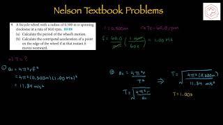 SPH4U/Grade 12 Physics/3.2 Centripetal Acceleration