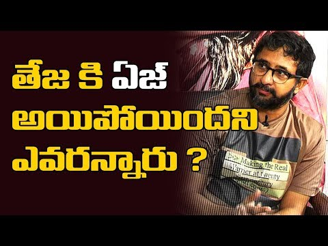 Teja is outdated : Rana on industry talk - TV9 trending