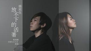 插班生 The Freshman - 電視劇