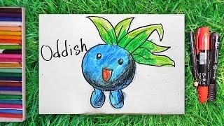 Как нарисовать Покемона Оддиш / How to draw Pokemon Oddish / Урок рисования
