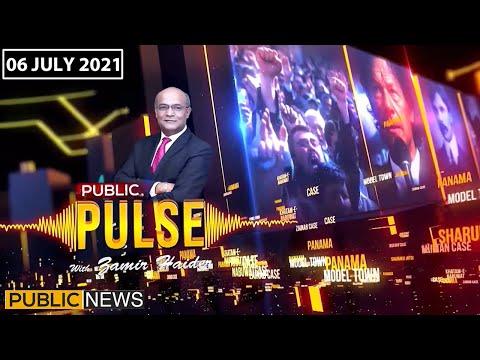 Public Pulse on Public News   Latest Pakistani Talk Show