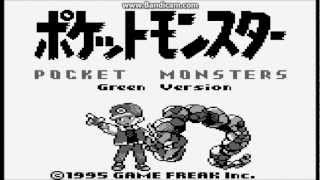 Pokemon Green/Pocket Monsters: Ep.1 AOCHIDER! COME TO ME!