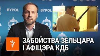 ByPol: Андрэй Зельцар не парушыў закону / ByPol:  Андрей Зельцер не нарушил закон