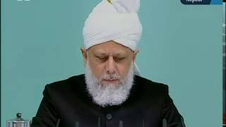 (Turkish) Friday Sermon 18th March 2011 - Islam Ahmadiyya