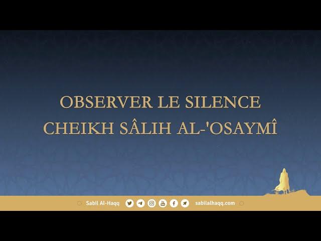 Observer le silence (As-Samt) - Cheikh Sâlih Al-'Osaymi ᴴᴰ