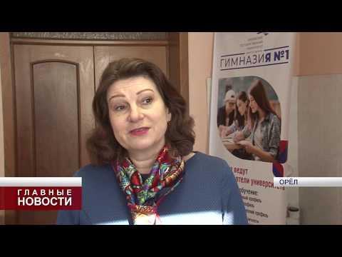 В ОГУ имени Тургенева планируют открыть космический факультет