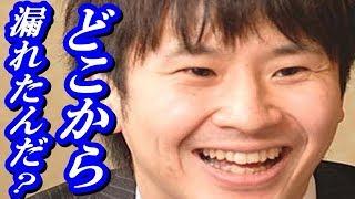 オードリー若林 南沢奈央との熱愛がバレたワケ よろしければチャンネル...