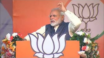 PM Shri Narendra Modi addresses Public Rally in Shahdara, Delhi